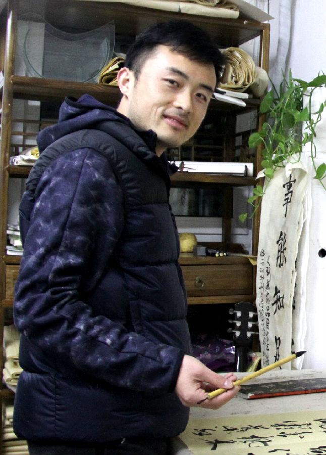 华夏城乡文化书画研究院副院长鲍勤